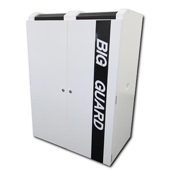 機密文書廃棄ボックス「ビッグガード」