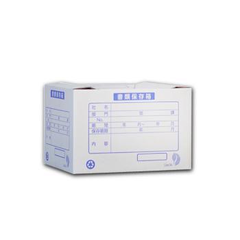 product_12documentbox