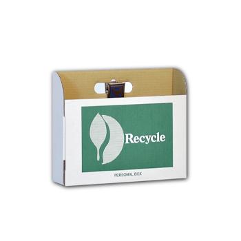 product_13personalbox